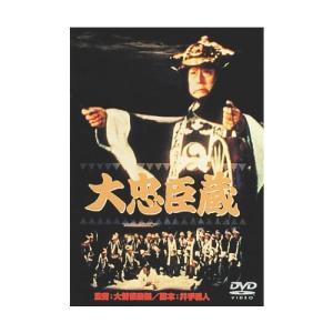 大忠臣蔵 DVD 【NHK DVD公式】|nhkgoods