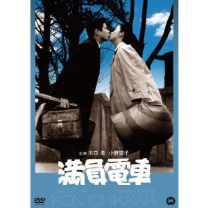 映画 満員電車 DVD 【NHK DVD公式】|nhkgoods