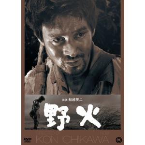 映画 野火 DVD 【NHK DVD公式】|nhkgoods