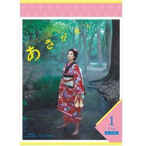 連続テレビ小説 あさが来た 完全版 ブルーレイBOX1 全3枚【NHK DVD公式】|nhkgoods