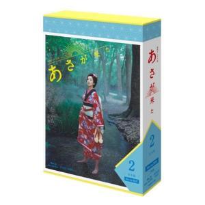 連続テレビ小説 あさが来た 完全版 ブルーレイ BOX2 全5枚【NHK DVD公式】 nhkgoods