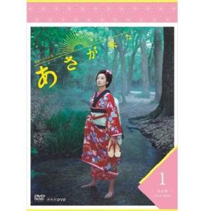 連続テレビ小説 あさが来た 完全版 DVD-BOX1 全3枚セット