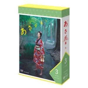 連続テレビ小説 あさが来た 完全版 DVD-BOX3 全5枚【NHK DVD公式】|nhkgoods