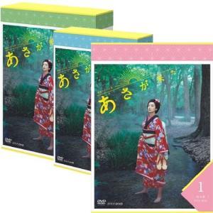 連続テレビ小説 あさが来た DVD-BOX 全3巻セット【NHK DVD公式】|nhkgoods