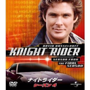 ナイトライダー シーズン 4 バリューパック 全8枚 DVD 【NHK DVD公式】|nhkgoods