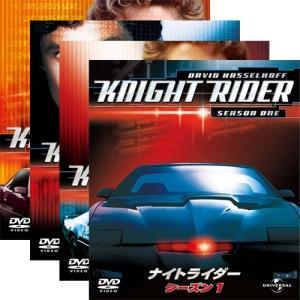 ナイトライダー バリューパック DVD 全4巻セット【NHK DVD公式】|nhkgoods
