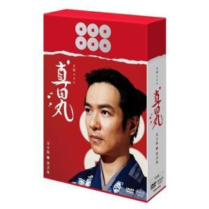 真田丸 完全版 第弐集 DVD-BOX 全3枚【NHK DVD公式】|nhkgoods