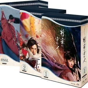 精霊の守り人 ブルーレイBOX 全3巻セット