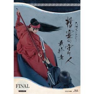 精霊の守り人 最終章 ブルーレイBOX 全5枚 BD【NHK DVD公式】|nhkgoods|02
