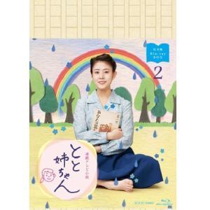 連続テレビ小説 とと姉ちゃん 完全版 ブルーレイBOX2 全5枚【NHK DVD公式】|nhkgoods