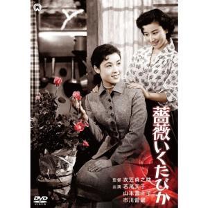 映画 薔薇いくたびか DVD 【NHK DVD公式】|nhkgoods