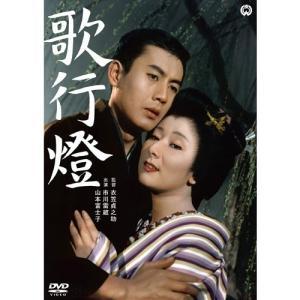 映画 歌行燈 DVD 【NHK DVD公式】|nhkgoods