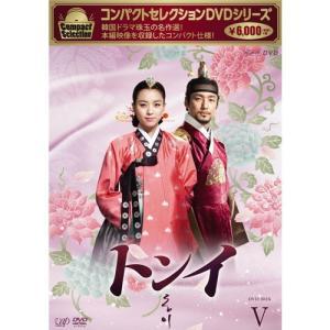 コンパクトセレクション トンイ DVD-BOX5 全6枚【NHK DVD公式】|nhkgoods|02