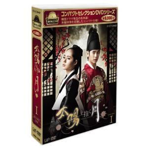 コンパクトセレクション 太陽を抱く月 DVD-BOX1 全5枚【NHK DVD公式】|nhkgoods