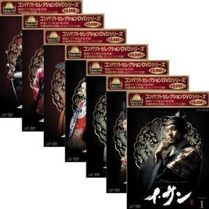 コンパクトセレクション イ・サン DVDBOX 全7巻セット 【NHK DVD公式】|nhkgoods