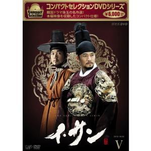 コンパクトセレクション イ・サン DVD-BOX5 全5枚【NHK DVD公式】|nhkgoods|02