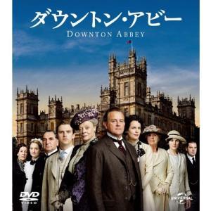 ダウントン・アビー シーズン1 バリューパック DVD-BOX 全3枚【NHK DVD公式】 nhkgoods