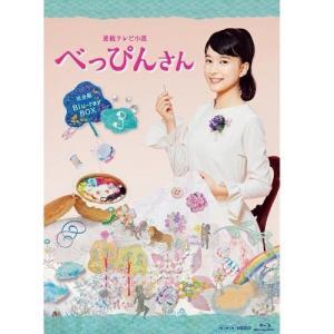 連続テレビ小説 べっぴんさん 完全版 ブルーレイ BOX3 全5枚【NHK DVD公式】|nhkgoods