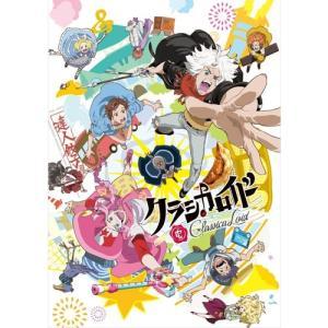 DVD クラシカロイド 8【NHK DVD公式】|nhkgoods