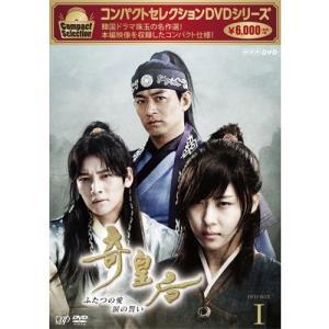 コンパクトセレクション 奇皇后 —ふたつの愛 涙の誓い— DVD-BOX1 全5枚セット