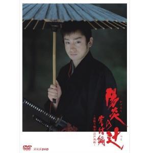 陽炎の辻 完結編 〜居眠り磐音 江戸双紙〜 DVD