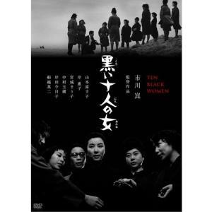 精霊の守り人 シーズン2 悲しき破壊神 DVD-BOX 全5枚セット