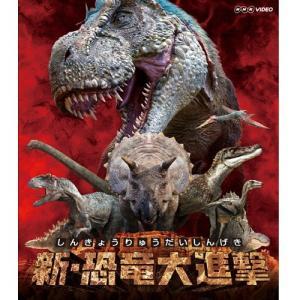 最新研究からその圧倒的な強さの秘密が明らかになった史上最強の恐竜・ティラノサウルス。日本の恐竜史上最...