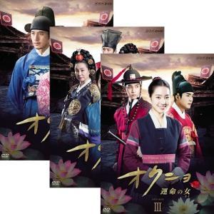オクニョ 運命の女(ひと)DVD-BOX全5巻セット【NHK DVD公式】|nhkgoods