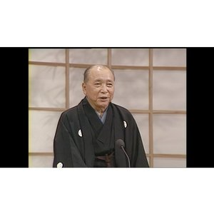 春風亭柳昇といえば、 DVD 全5枚【NHK DVD公式】|nhkgoods|02