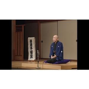 春風亭柳昇といえば、 DVD 全5枚【NHK DVD公式】|nhkgoods|04