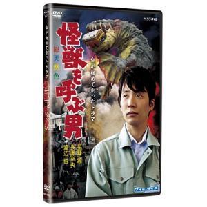 立山砂防軌道 DVD
