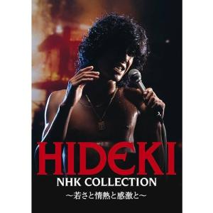 HIDEKI NHK Collection 西城秀樹〜若さと情熱と感激と〜 DVD BOX 全3枚【NHK DVD公式】|nhkgoods|02