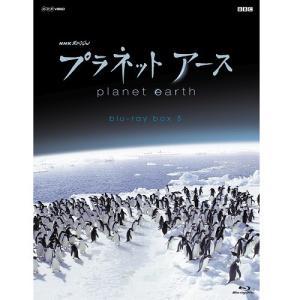 NHKスペシャル プラネットアース 新価格版 DVD-BOX3 全4枚【NHK DVD公式】 nhkgoods