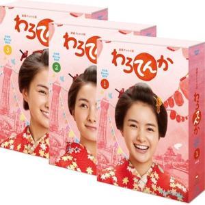 わろてんか 完全版 ブルーレイBOX 全3巻セット BD【NHK DVD公式】|nhkgoods