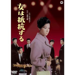 【収録内容】 矢代美枝の父はベテランの興行師だったが、仲間の妨害から手持ちのバンドを横取りされ、プロ...