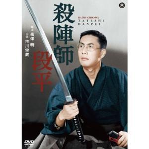 映画 殺陣師段平 DVD【NHK DVD公式】|nhkgoods