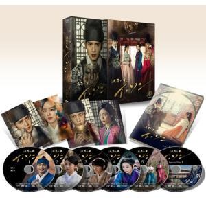 仮面の王 イ・ソン DVD-BOX I 全5枚+特典ディスク1枚【NHK DVD公式】|nhkgoods|02