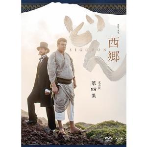 大河ドラマ 西郷どん 完全版 第四集 DVD-BOX 全4枚