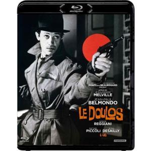 映画 いぬ 〜LE DOULOS〜 4Kリストア版