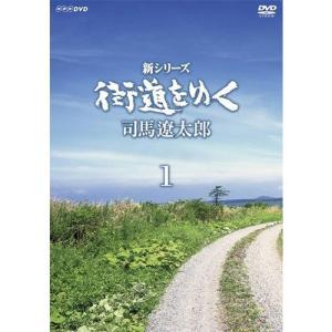 新シリーズ 街道をゆく DVD-BOXI 全6枚(新価格)