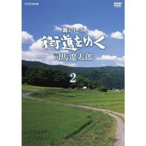新シリーズ 街道をゆく DVD-BOXII 全6枚(新価格)