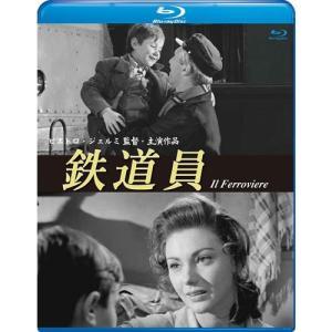 映画 鉄道員 〜Il Ferroviere〜 【ブルーレイ版】【NHK DVD公式】|nhkgoods