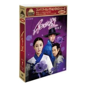コンパクトセレクション イニョプの道 DVD-BOX1 全5枚
