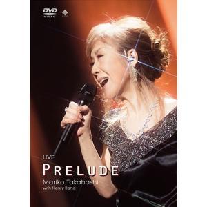 """2017年開催ツアー""""Mariko Takahashi Concert vol.41 2017 PR..."""