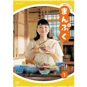 連続テレビ小説 まんぷく 完全版 DVD-BOX1 全3枚【NHK DVD公式】|nhkgoods