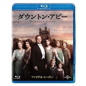 ダウントン・アビー ファイナル・シーズン バリューパック ブルーレイ 全3枚 BD【NHK DVD公式】