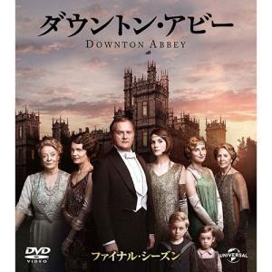 ダウントン・アビー ファイナル・シーズン バリューパック DVD 全3枚【NHK DVD公式】