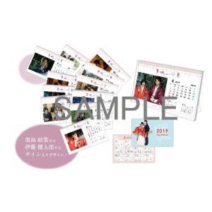 アシガールSP 〜超時空ラブコメ再び〜 ブルーレイBOX 全3枚 BD【NHK DVD公式】|nhkgoods|02