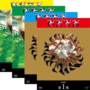 大河ドラマ いだてん 完全版 DVD-BOX 全4巻セット【NHK DVD公式】