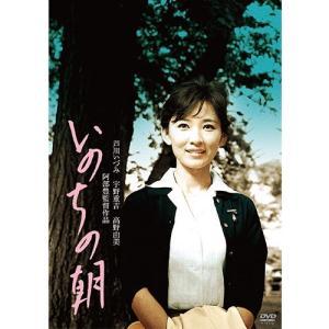 映画 いのちの朝 DVD【NHK DVD公式】|nhkgoods